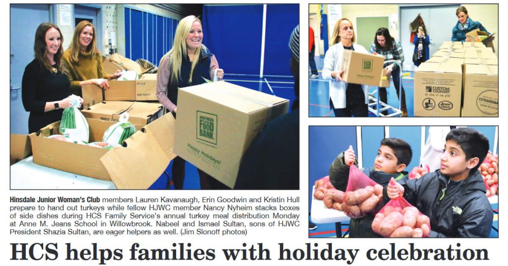 HCS helps families with holiday celebration
